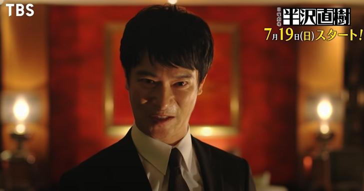 《半澤直樹》第二季7月19上映,最新預告公開