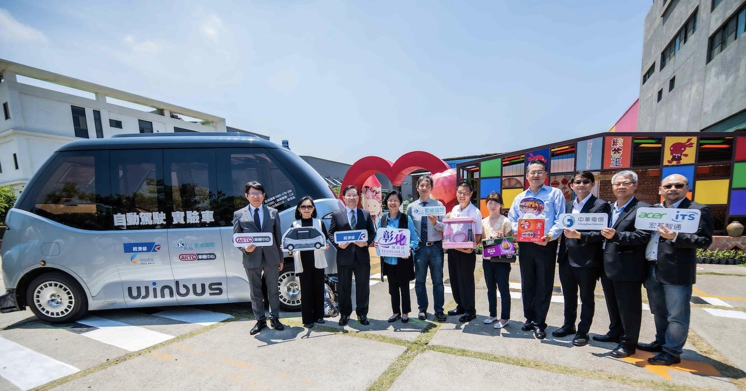 全國首發自駕觀光小巴WinBus宣布將正式載客運行,自駕路線總長度12.6公里