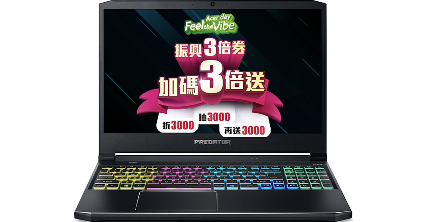 Acer Day開跑 !「Feel the Vibe」電競及輕薄新品開賣,振興3倍券好禮3倍送
