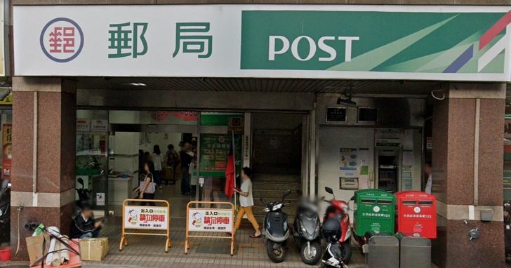 全台最大系統壓力測試開始!三倍券上路首日郵局、超商均有暫停系統狀況,行政院強調「非當機」
