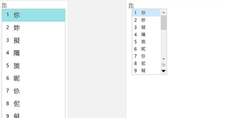 Windows 10 更新後輸入法怪怪的?這篇教你如何恢復舊版 IME