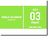 城市風景 Uniqlo Calendar