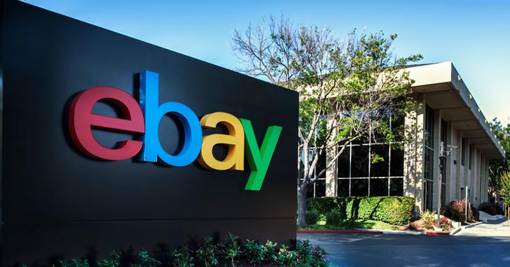 eBay發佈優於預期的2020年第二季財報,並上調全年財測