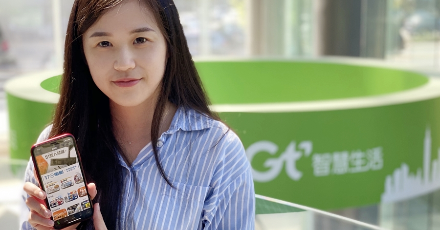 亞太電信取得 28GHz 頻段 5G 特許執照了!預計今年第三季正式提供 5G 服務