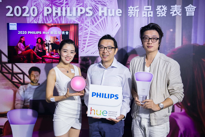 Philips Hue 2020新品上市,藍牙、頂級家庭娛樂系列 為台灣智慧居家市場開拓新體驗