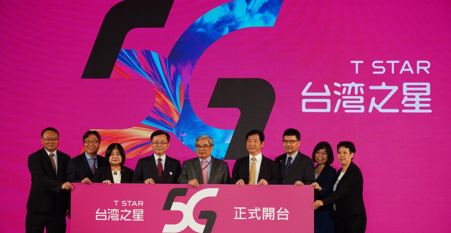 台灣之星 5G 正式開台,公告5G最便宜資費 399 元起