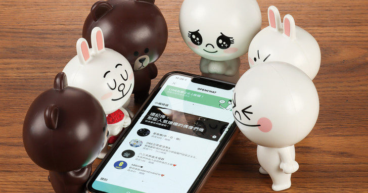 「LINE社群」新手上路, 管理員機制、5千人群聊、跨螢幕溝通能夠怎麼用?