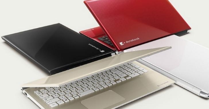 曾推出世界第一台筆電,東芝宣告退出筆電市場,將Dynabook賣給夏普成為子公司