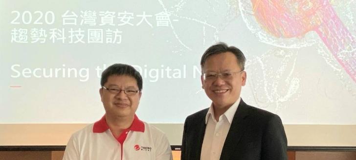 CYBERSEC 2020台灣資安大會:萬物聯網時代加速數位轉型,既有資安風險仍在
