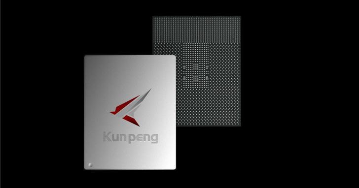 華為第一款消費級桌上型電腦即將登場,效能竟超越 Intel Core i9-9900K?