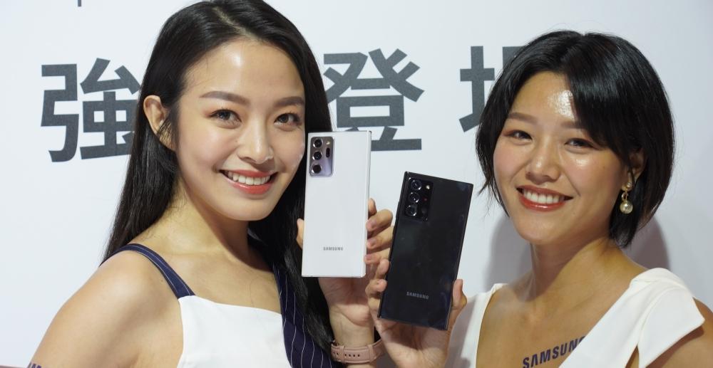 三星 Galaxy Note 20 上市資訊整理,台灣推高通版、Note 20 Ultra 售價 43,900 元起