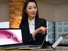 LG Ultrabook Z330、Z430,將在 CES 2012 亮相