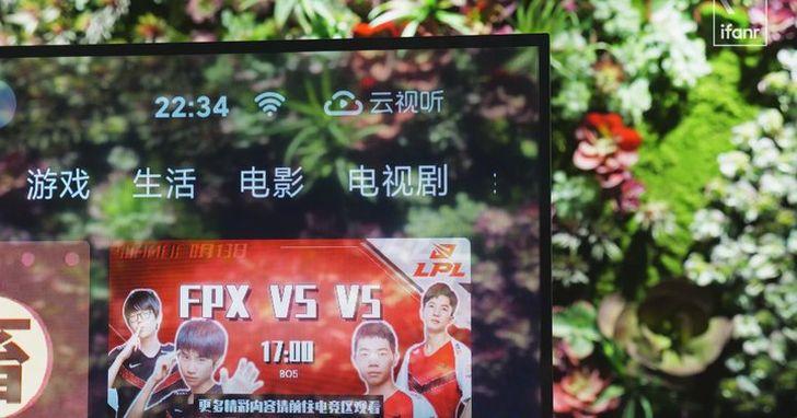 近看小米透明電視,電視變得透明真的實用嗎?