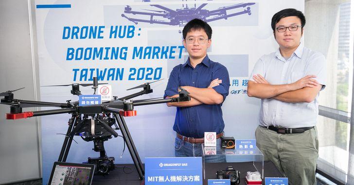 MIT無人機生力軍,翔隆首推無人機解決方案「DRAGONFLY」