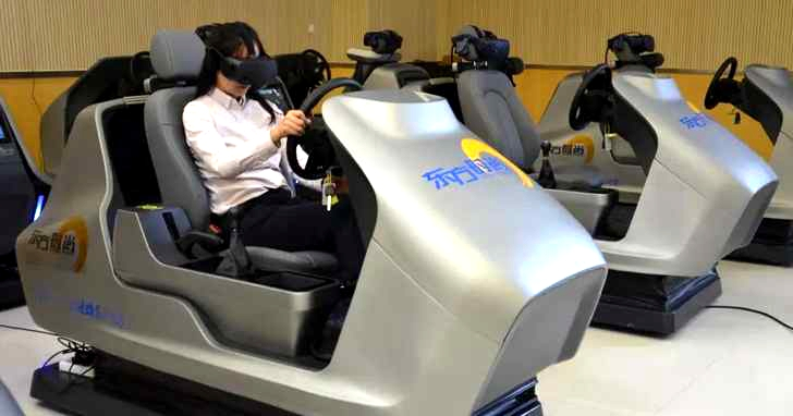 中國推出無教練智能駕訓班,讓 AI 機器人教你怎麼開車考駕照