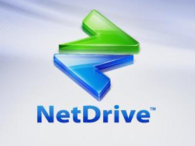 NetDrive 讓 FTP 變成電腦裡的磁碟機,檔案總管就能存取