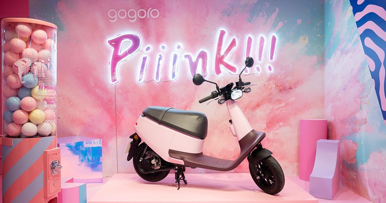 Gogoro VIVA 粉紅雙色登場,台北東區 Piiink Cafe 快閃店展出至 9/13 止