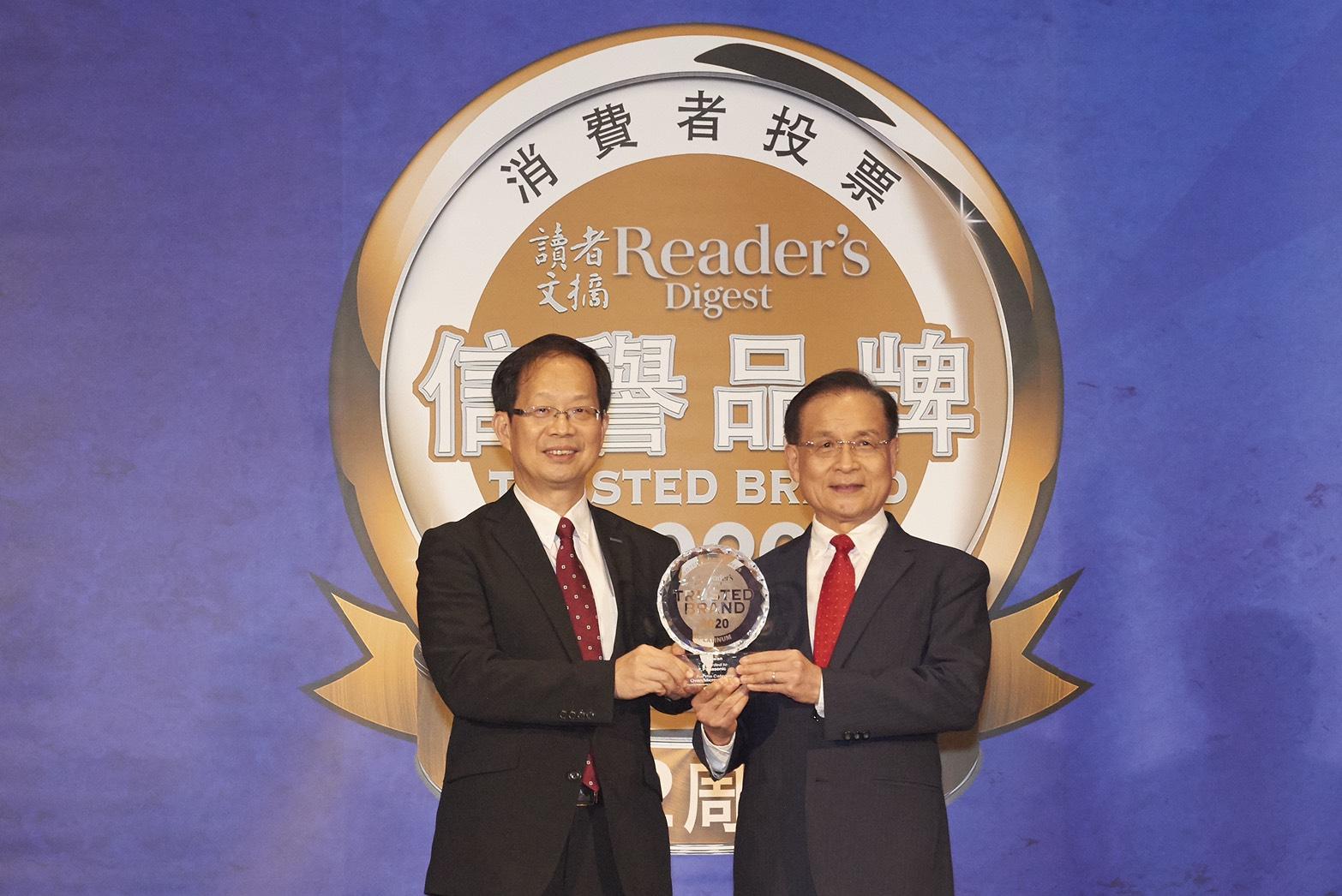 台灣人最信賴家電品牌!Panasonic業界唯一狂奪5座白金獎!
