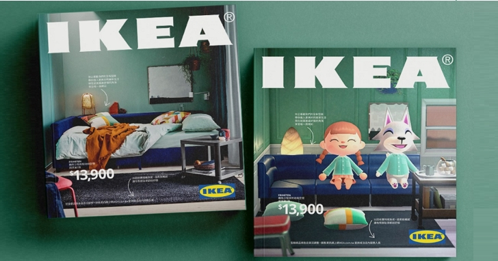 「IKEA2021 動森型錄」神還原IKEA型錄,讓你打造與IKEA同款無人島