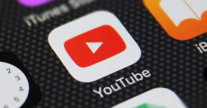 如何將 YouTube 影片下載保存?利用這個「網站」快速轉存為 MP3 與 MP4 檔案