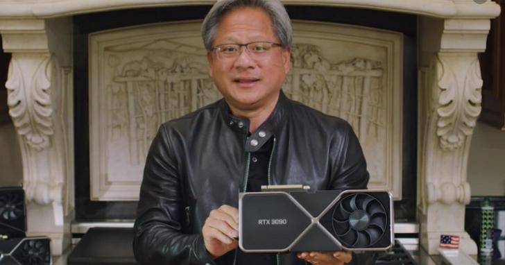 NVIDIA RTX 30系列顯卡很威,但為何採用三星三年前的8nm製程而非台積電7nm製程?