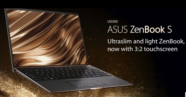 Asus  ZenBook S、ZenBook Flip S、ZenBook 14 筆電,搭 Intel Tiger Lake 處理器登場