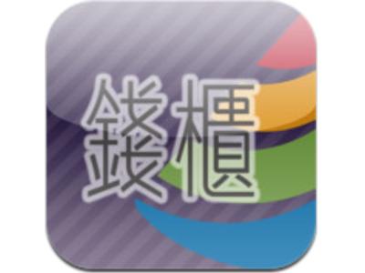 錢櫃 KTV App:想 K 歌用手機直接訂位