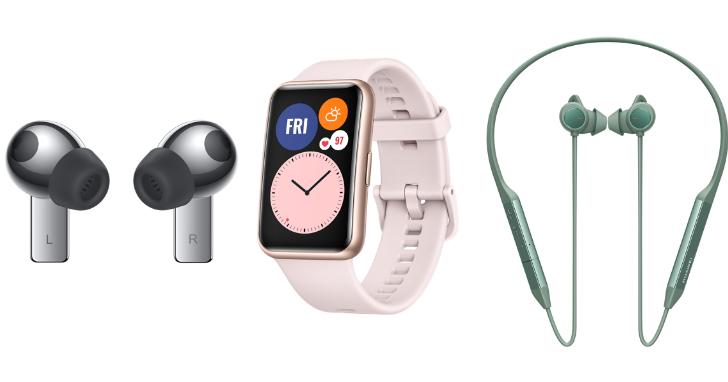華為發表FreeBuds與FreeLace系列降噪耳機、WATCH GT系列智慧手錶等多款新品