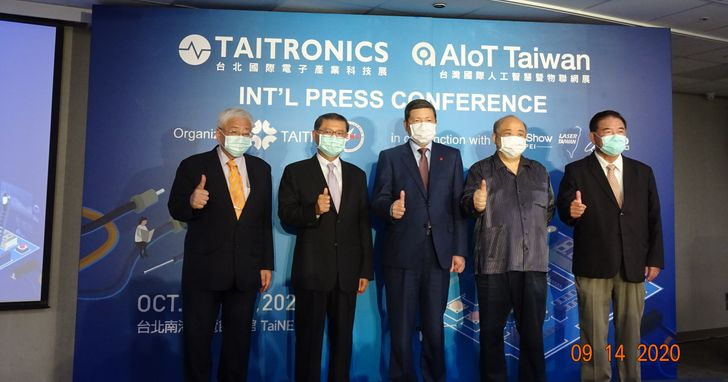 2020年TAITRONICS、AIoT Taiwan 10月隆重登場