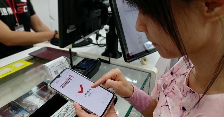 遠傳門市首創「電子表單行動自助服務」 ,客戶證件資料不離身