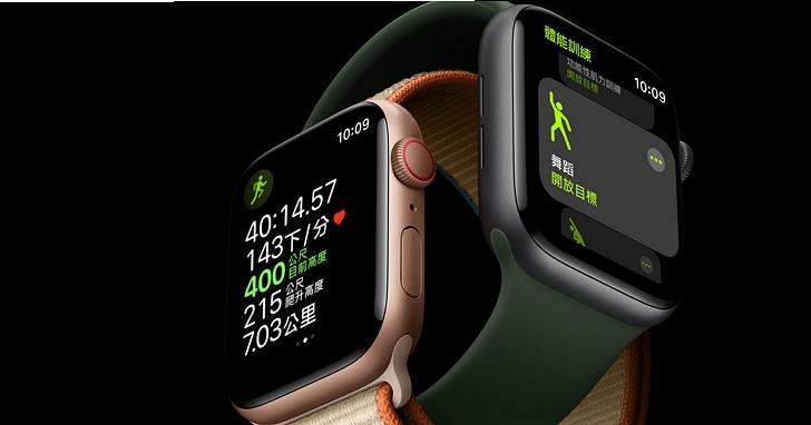 外媒發現,蘋果再次悄悄在Apple Watch 6內裝入了iPhone 11 的神秘U1晶片