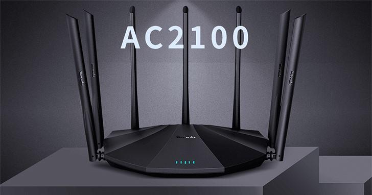 Tenda 9月推出新機AC23,AC2100M 採用多晶片驅動,搭配1GHz主處理器,加上wave2 4x4 MU-MIMO技術,性能無與倫比