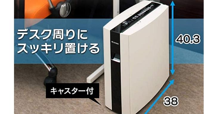 買PS5搜出「PS5HMSD」碎紙機,廠商發文提醒消費者「下單要冷靜」