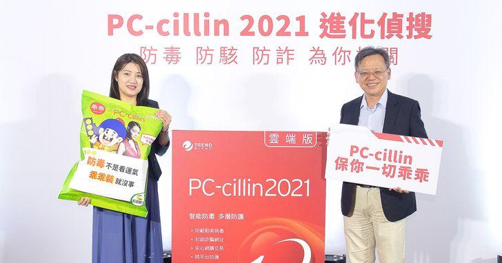 在地化網路詐騙推陳出新,台灣的詐騙網址數量竟已高達170萬!