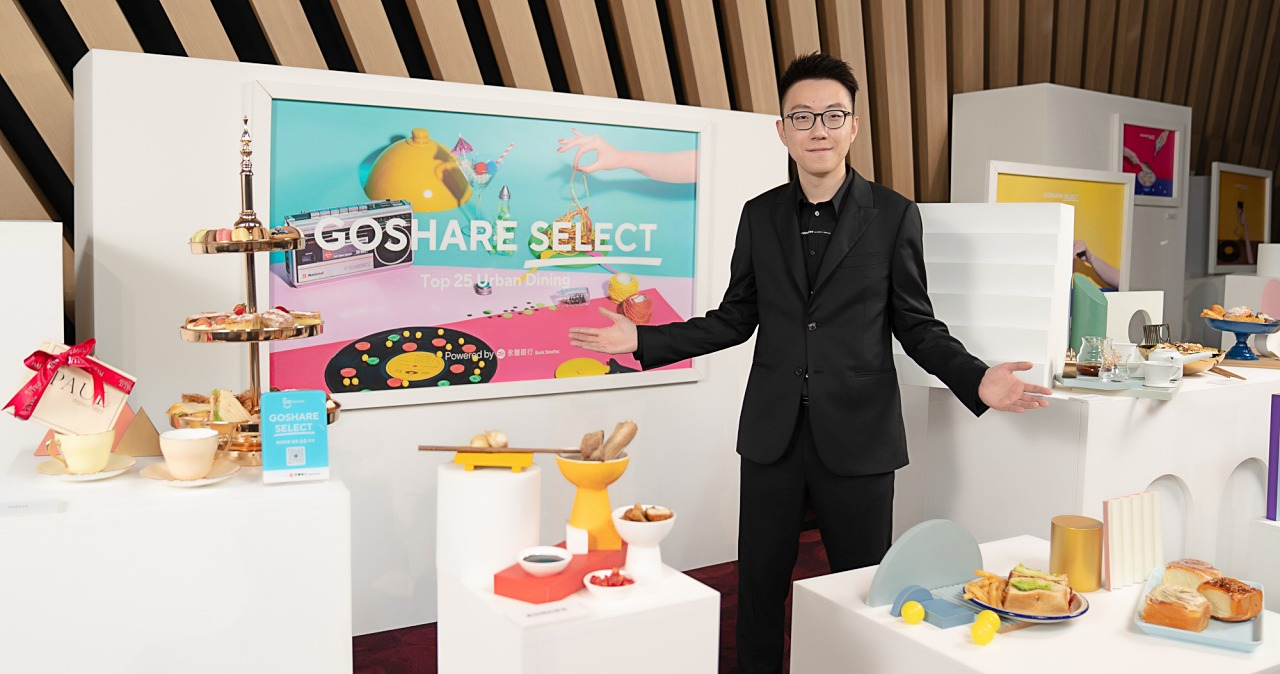 GoShare 進軍旅遊美食領域,推出「GoShare Select 挑剔指南」