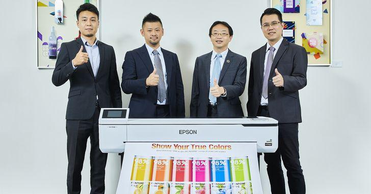 Epson策略結盟台灣富士全錄,數位噴墨印刷機業務再添生力軍