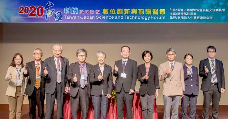 台日科技高峰論壇,遠傳總經理井琪暢談遠距診療、5G應用