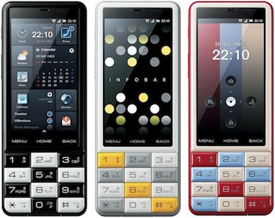Infobar C02:日本血統,色彩很繽紛的 Android 手機