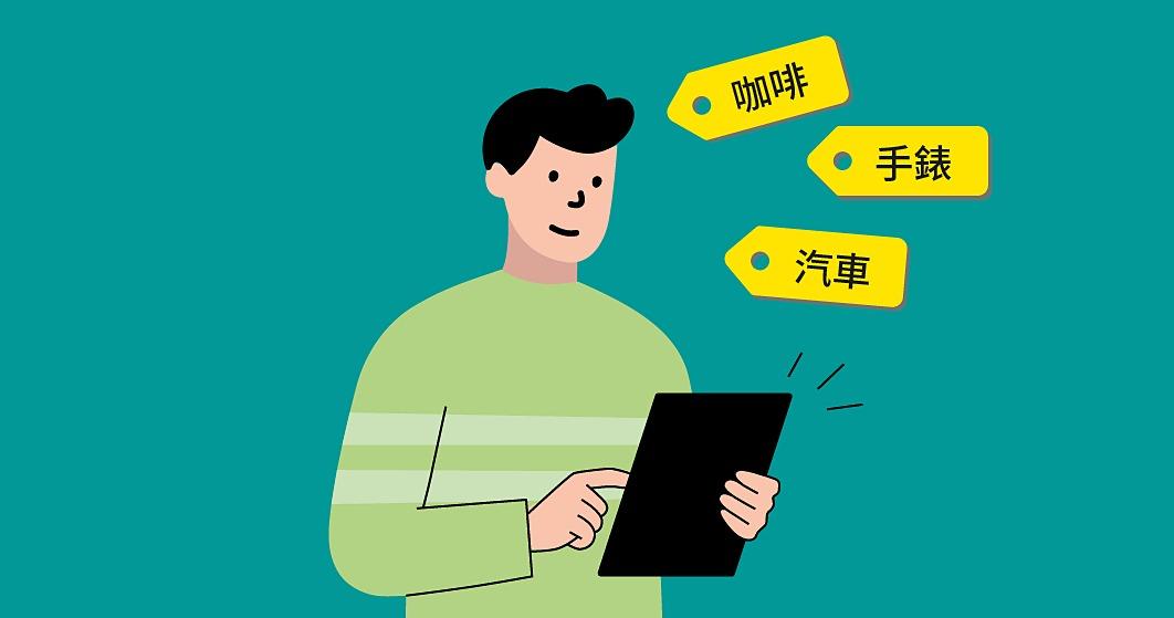 LINE 推出「官方帳號分眾+」標籤功能,強化分眾行銷能力