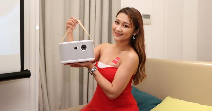 OVO 無框電視 K1 在台上市!一台可追劇、K 歌和商務投影,最大可投 200 吋
