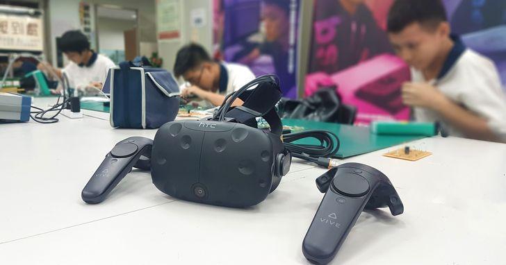 HTC與新北高工合作加入新北創新教育加速器計畫,培育XR遊戲人才