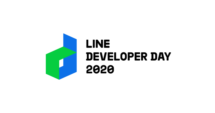 LINE開發者大會聚焦疫情下的科技應用,線上直播超過150個議程