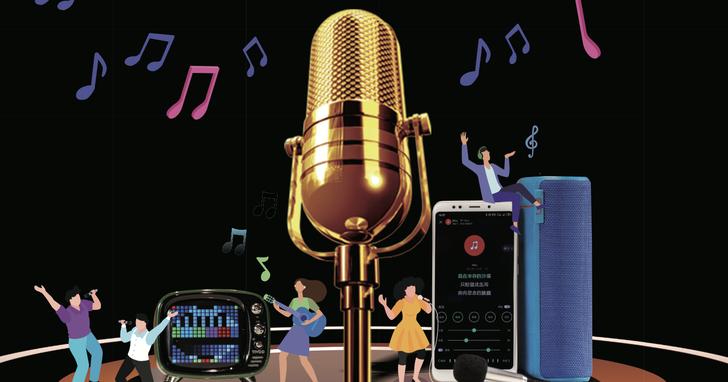 拿起手機歡唱KTV!多人同樂、交友練歌就用這些 App