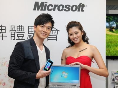 台灣微軟與神腦數位兩大巨頭聯手打造數位匯流全新體驗