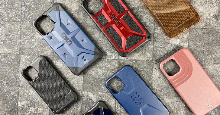 UAG 推出 iPhone 12 系列藍色保護殼、全新粉色 U 系列