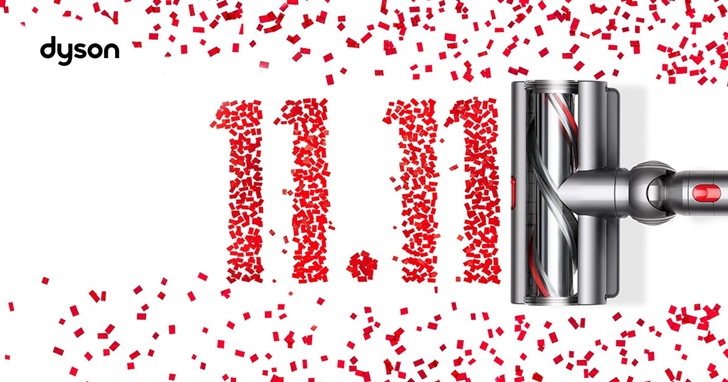 Dyson 迎戰雙十一:無線吸塵器現折 6 千、限量折價券10/23 開搶,全館滿萬再送千