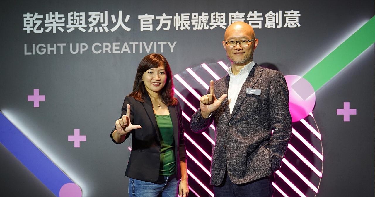 LINE 官方帳號與廣告創意論壇分享,結合數據與技術為品牌創意找到新出路