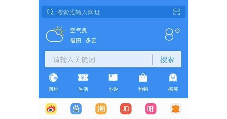 中國政府點名「整改」小米、OPPO 等8款手機瀏覽器,因為內含「不良資訊」