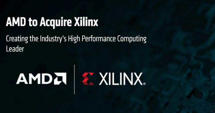 從財報及數據來看,為什麼 AMD 必須收購賽靈思