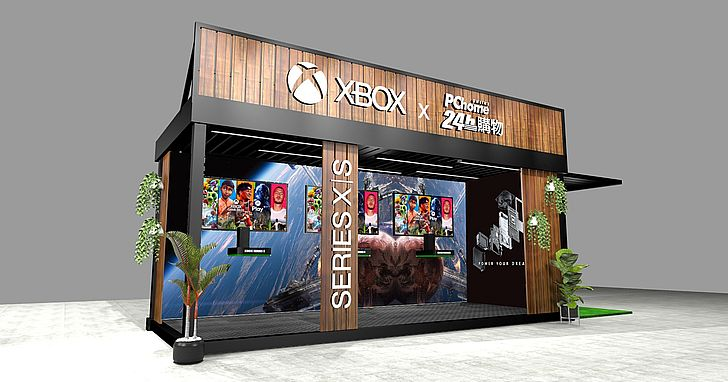 Xbox Series X l S 次世代遊戲主機即將登台,11 月 10 日午夜零時北中南三地準時開賣